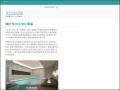 臺南市政府性別主流化專區